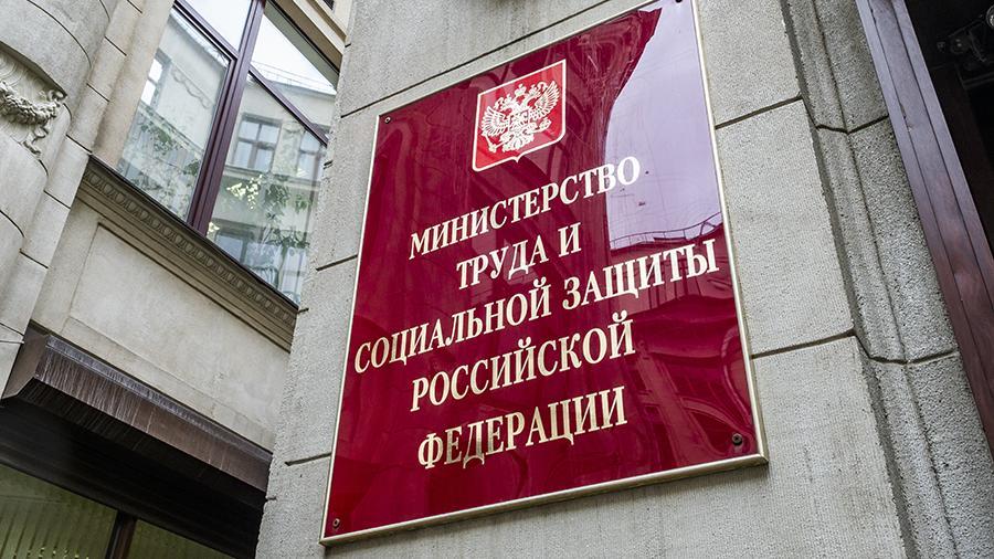 У врачей по рентгенэндоваскулярным диагностике и лечению появился профстандарт, утвержденный приказом Министерства труда и социальной защиты РФ от 31 июля 2020г. N478н