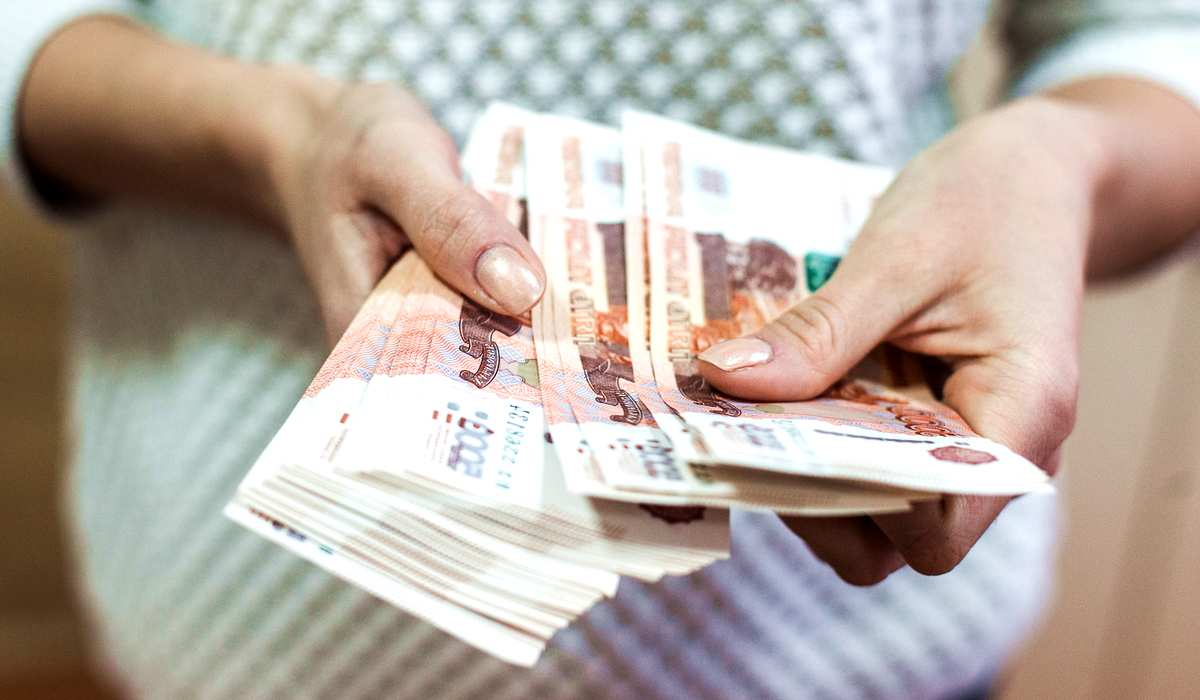 Сентябрь — последний месяц для выплат пособий не на карту «МИР»
